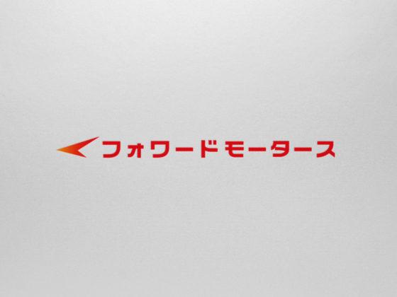 自動車販売・整備会社のロゴデザイン_1