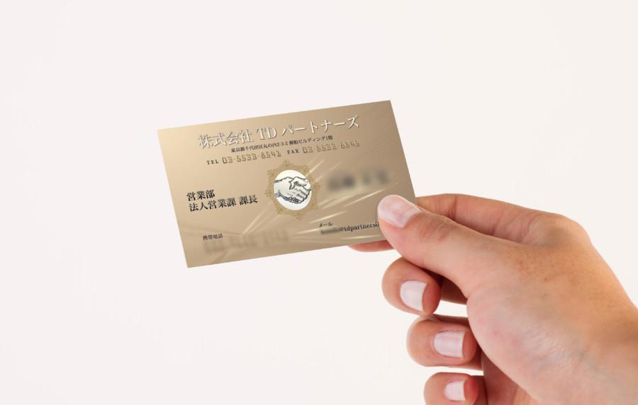店舗開発コンサルティング会社の名刺デザイン_02
