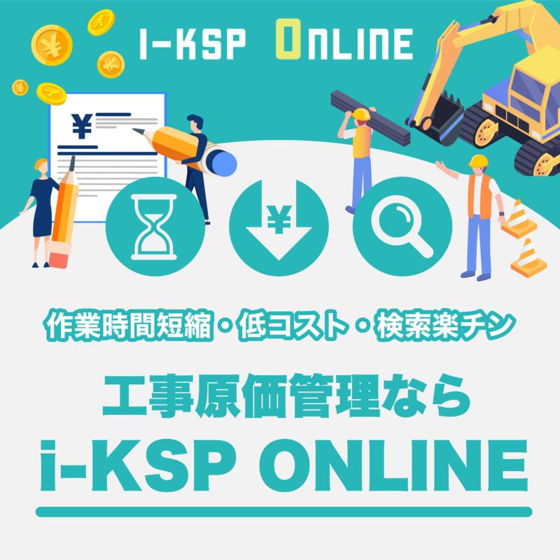 企業サイト内のWEBバナーデザイン_3_WEBバナーデザイン