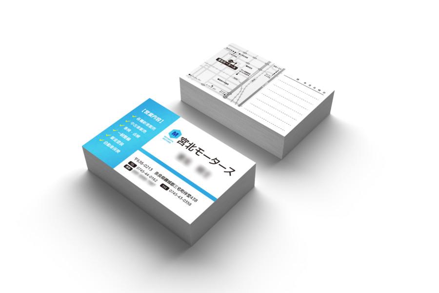 自動車販売・整備会社の名刺デザイン_01