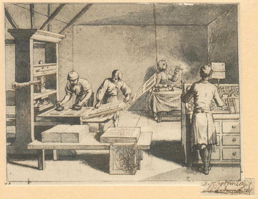 グーテンベルクの印刷機