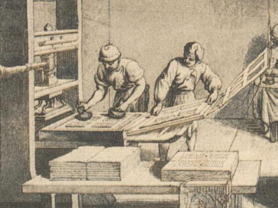 プレス印刷機について:印刷史のなるほど雑学