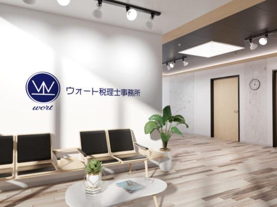 税理士事務所のロゴデザイン_2