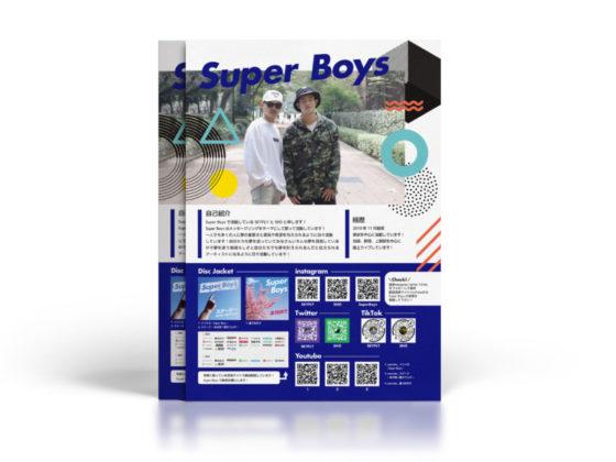 男性ユニットのPRフライヤー_A4_チラシ制作例