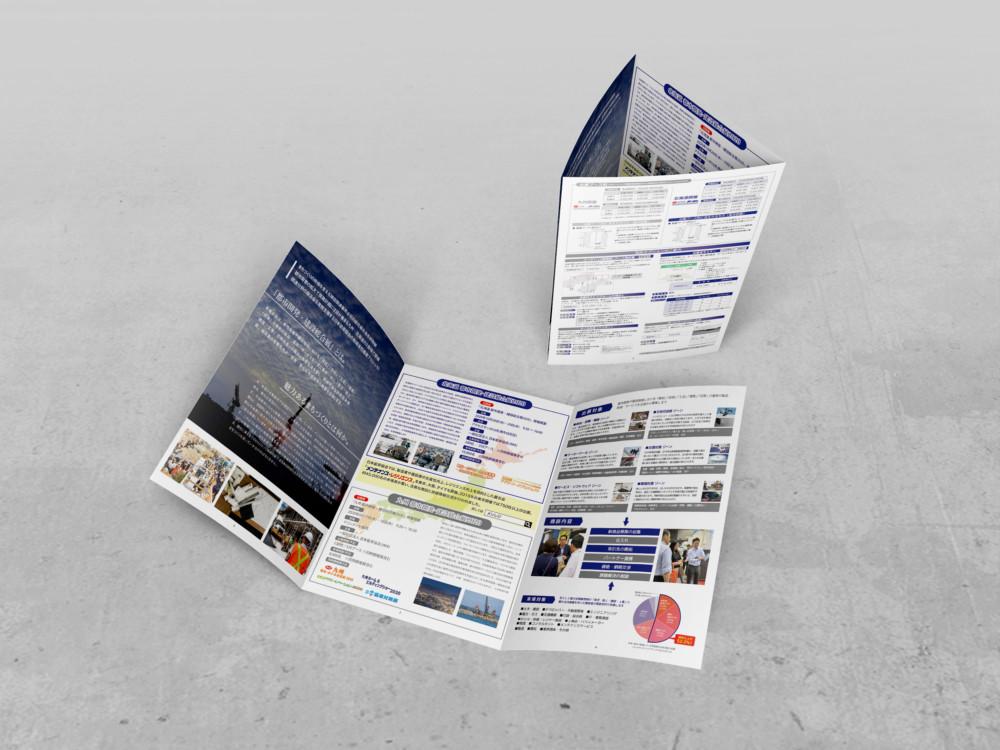 建設業界向け展示会パンフレットデザイン作成例_1