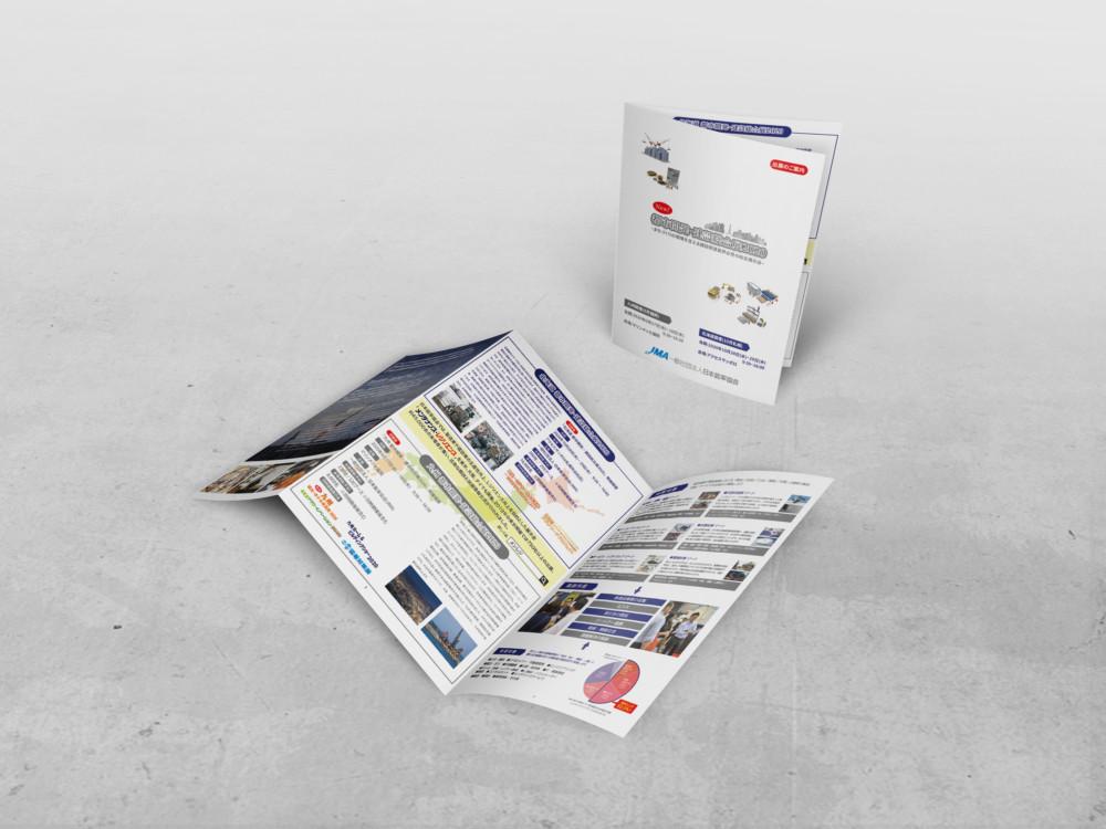 建設業界向け展示会パンフレットデザイン作成例_3