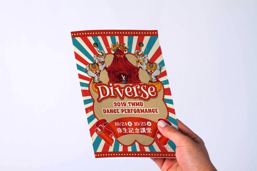 ダンス部のお洒落なパンフレットデザイン_表紙