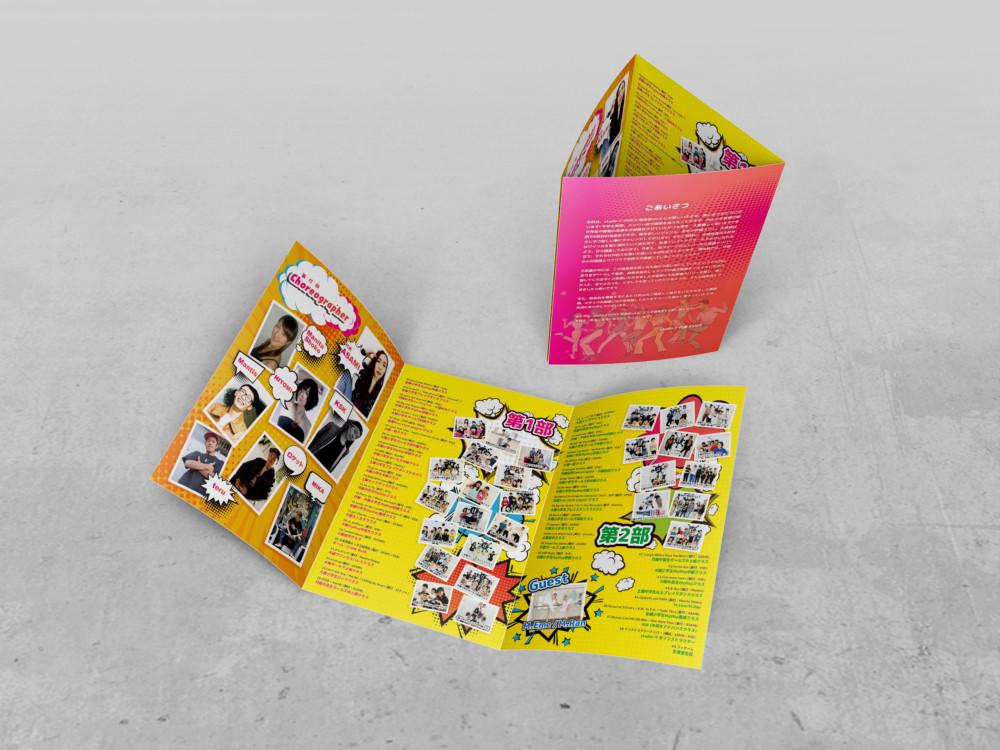 ダンス発表会のパンフレットデザイン作成例_1