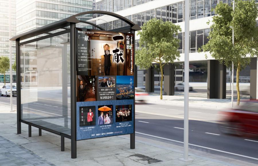 活動や作品を紹介するポスターデザイン