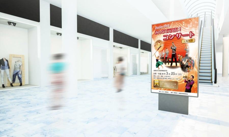コンサートのポスターデザイン