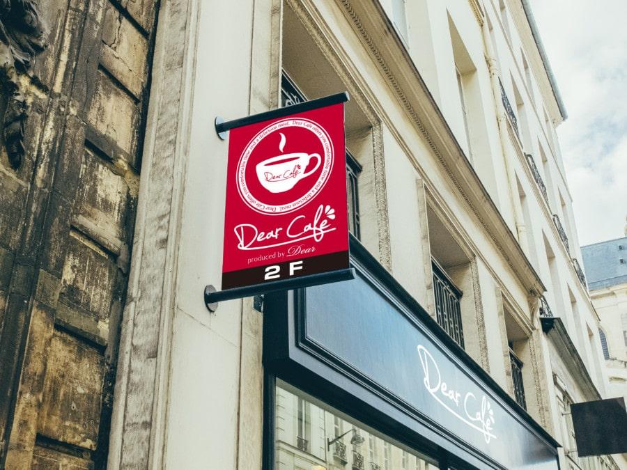カフェの看板デザイン