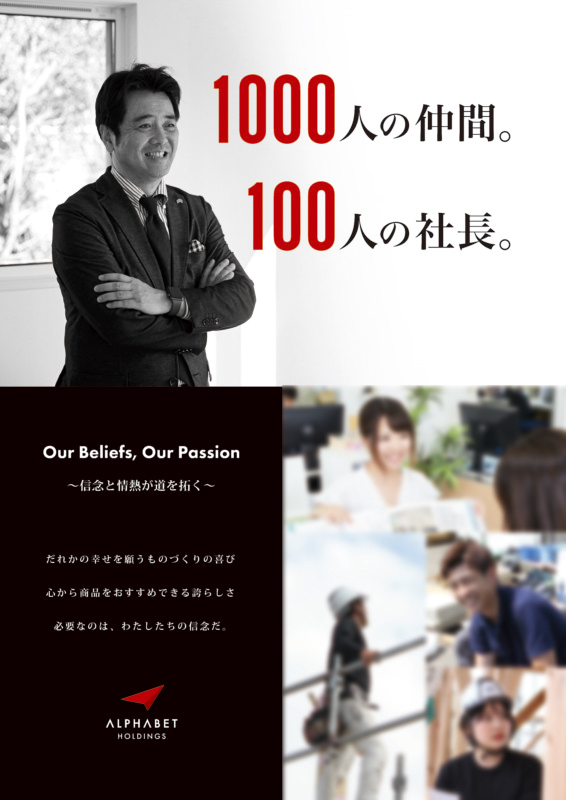 企業合同説明会のポスター 仕事編_A0