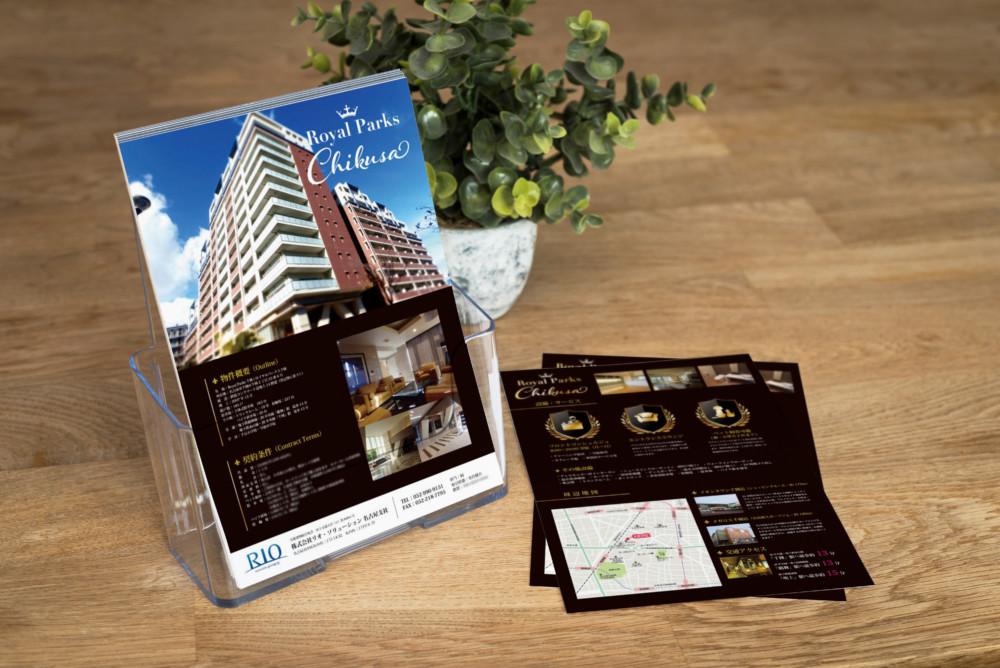 住宅・不動産のチラシデザイン