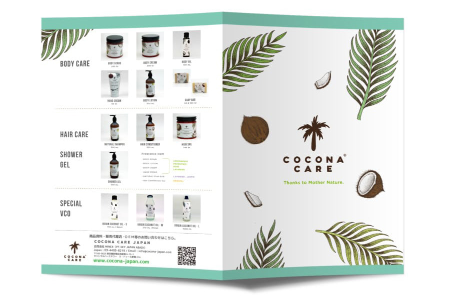 商品カタログのデザイン作例