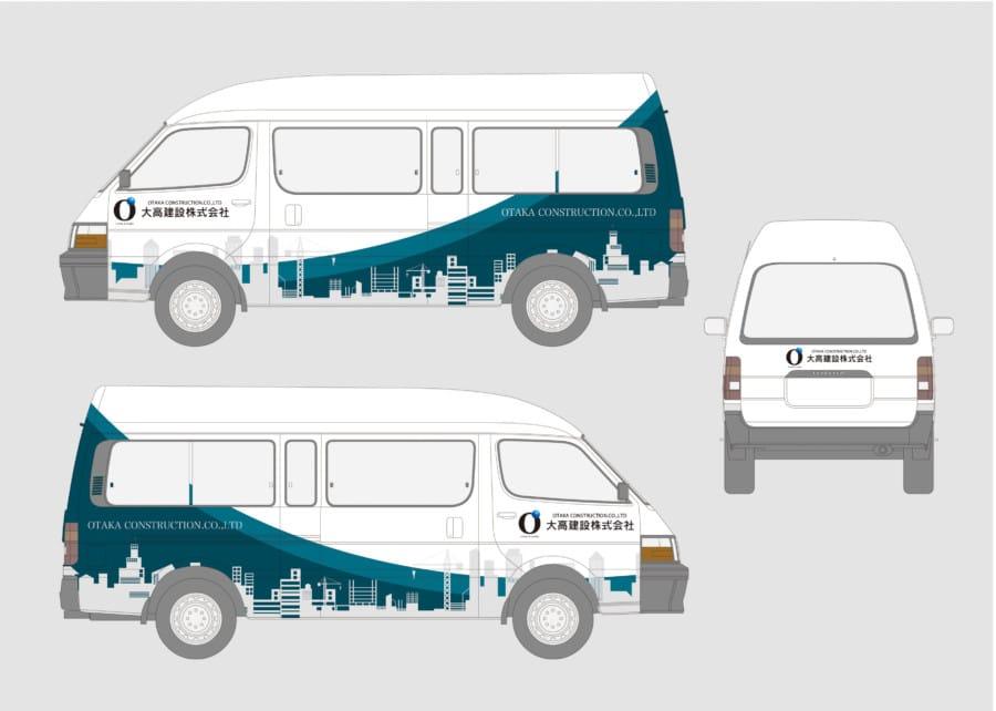車両広告デザイン依頼