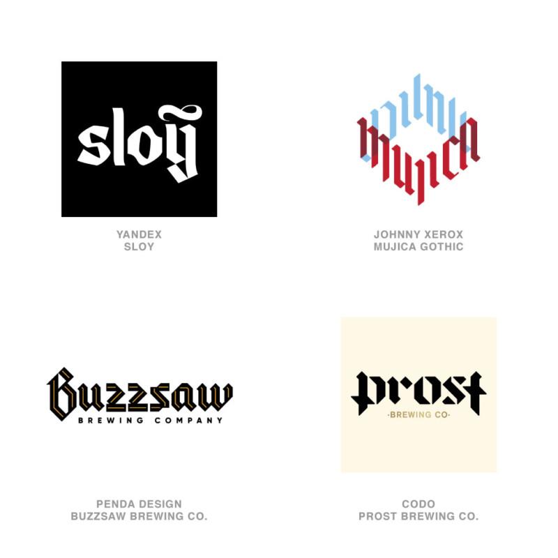 ロゴデザインのトレンド8【ブラックレター】