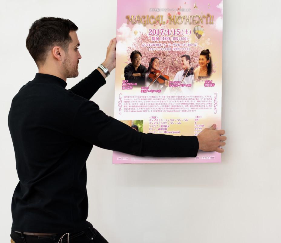 桜が華やかなコンサートのポスター作成依頼_01