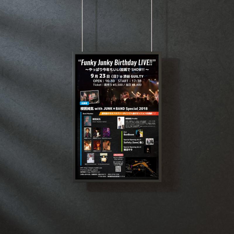 バースデーライブイベントのポスター作成依頼_01