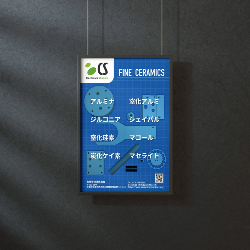 セラミック加工会社の展示会パネル作成依頼_02