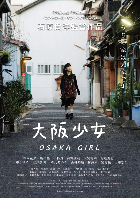 映画のポスターデザイン_B2