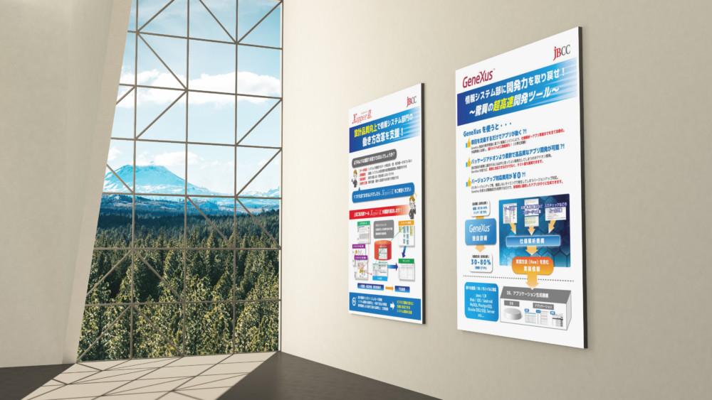 システム開発支援ツールの展示会向け電飾パネル作成依頼_01