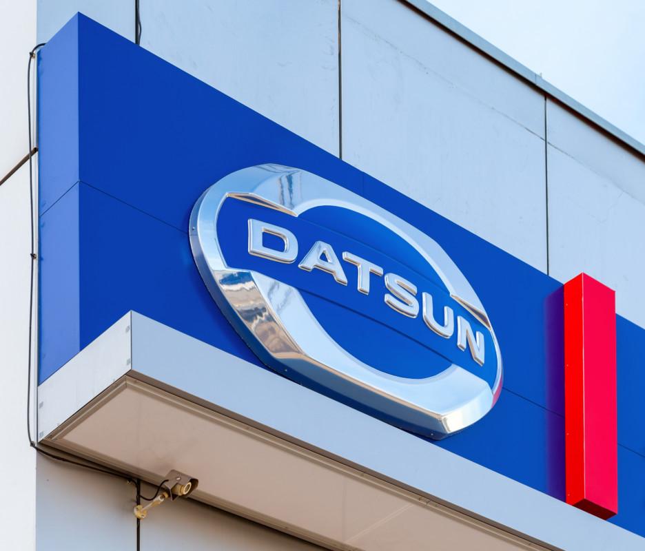 DATSUNのロゴ