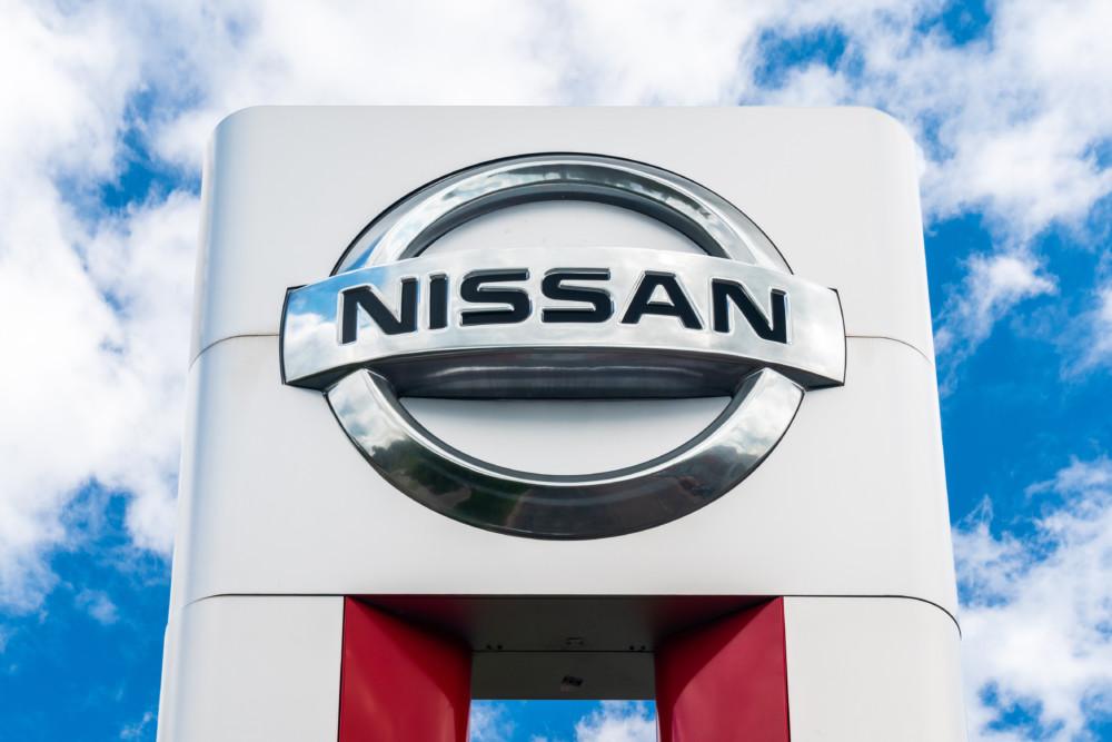 NISSANの先代ロゴ