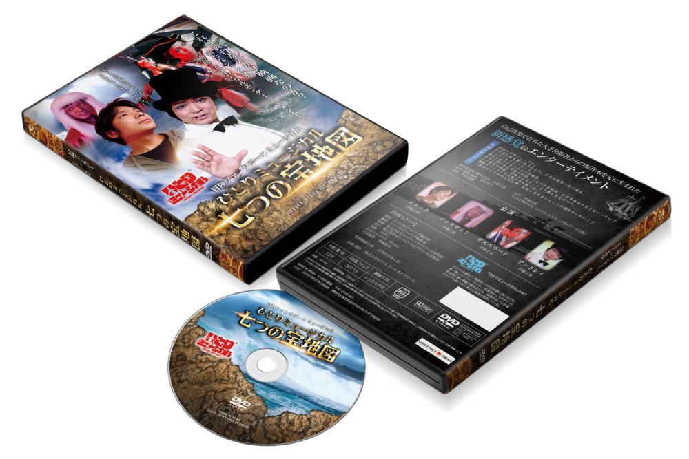 ミュージカルの公演DVDジャケット_4