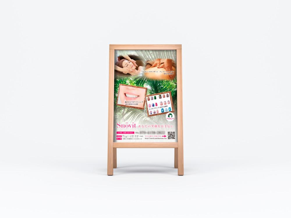 美に関するサロンの看板ポスター作成サンプル_01