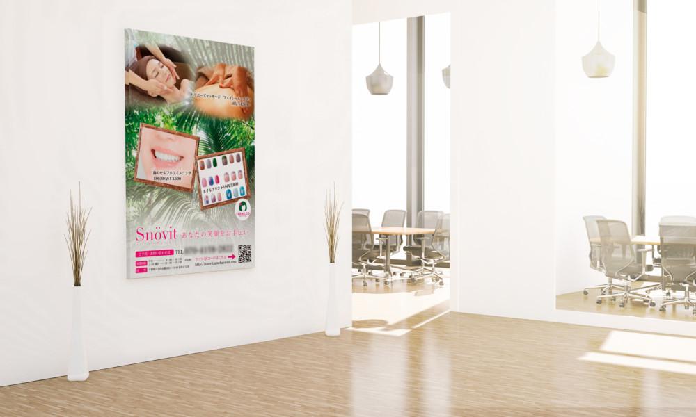 美に関するサロンの看板ポスター作成サンプル_02