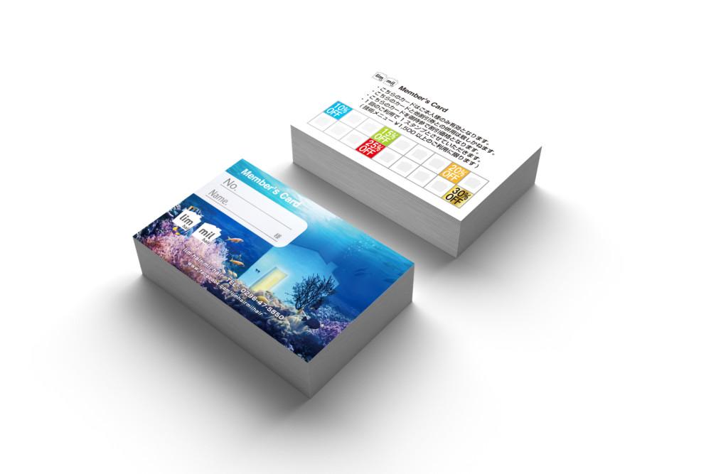 海中のイメージが神秘的なヘアサロンのショップカード制作例
