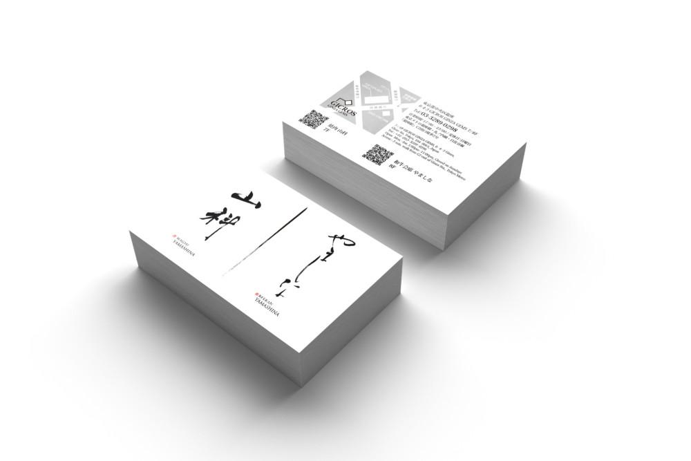 毛筆ロゴが映える焼肉店のショップカードデザイン