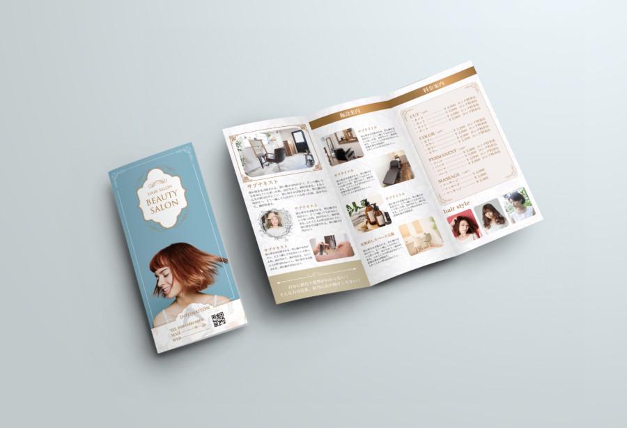 美容パンフレットデザイン事例