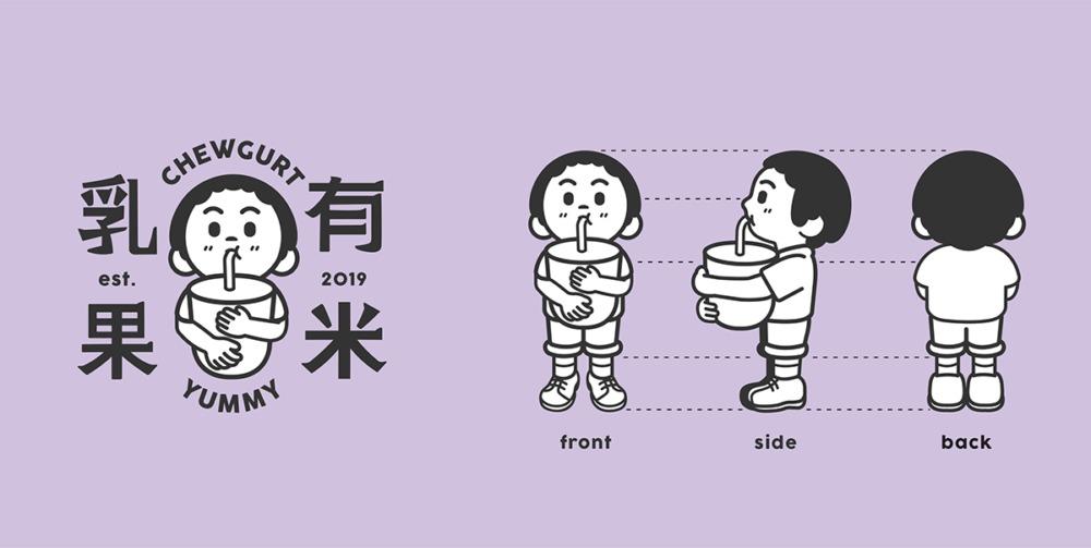 タピオカ入りヨーグルトキャラクターデザイン