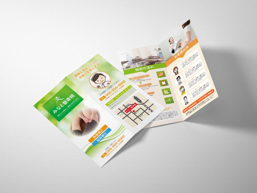 パンフレットの紙面デザインについて