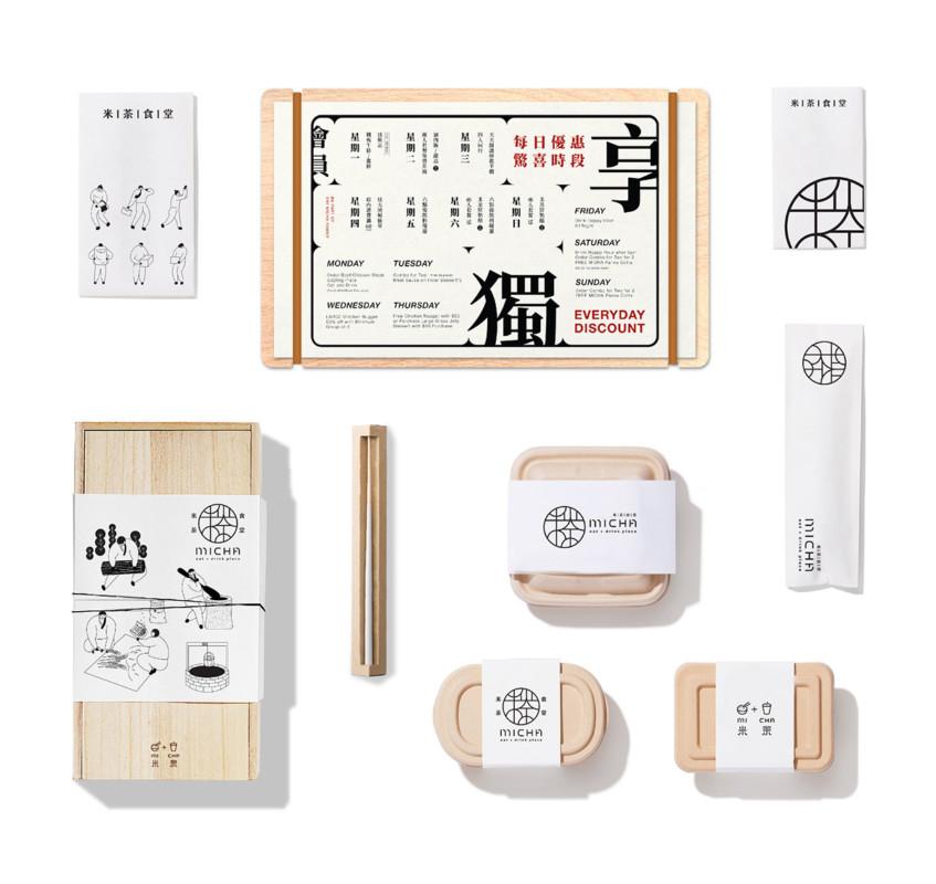 台湾レストランの印刷物・アイテムデザイン