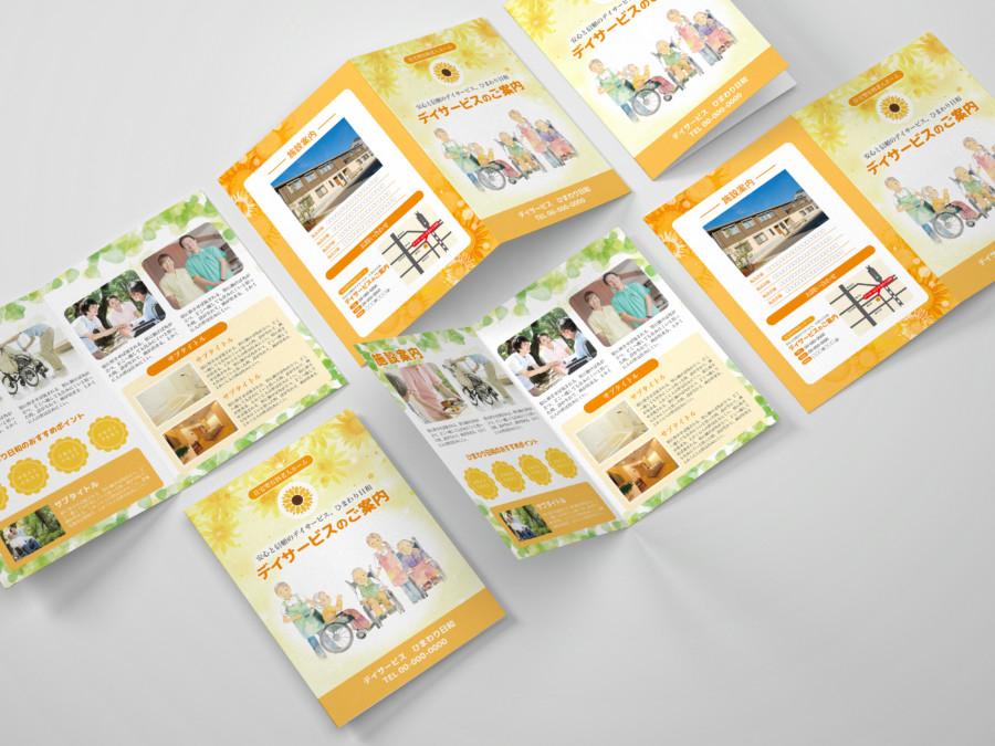 二つ折りパンフレットデザイン事例