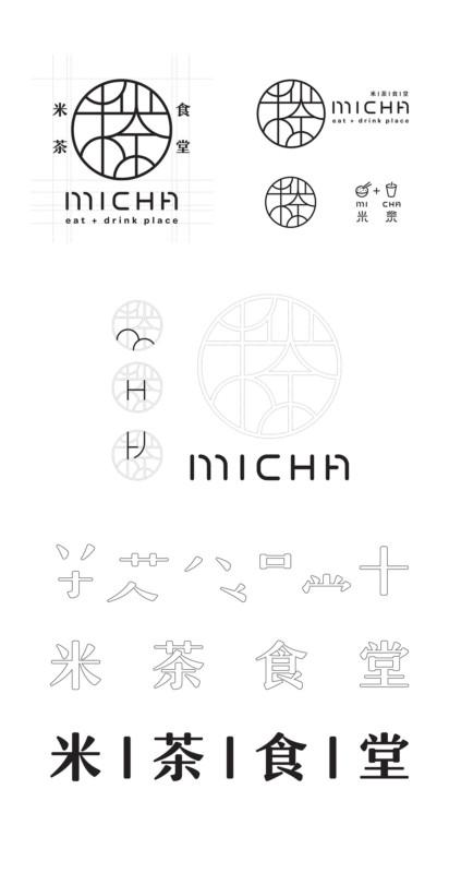 台湾レストランのロゴデザイン
