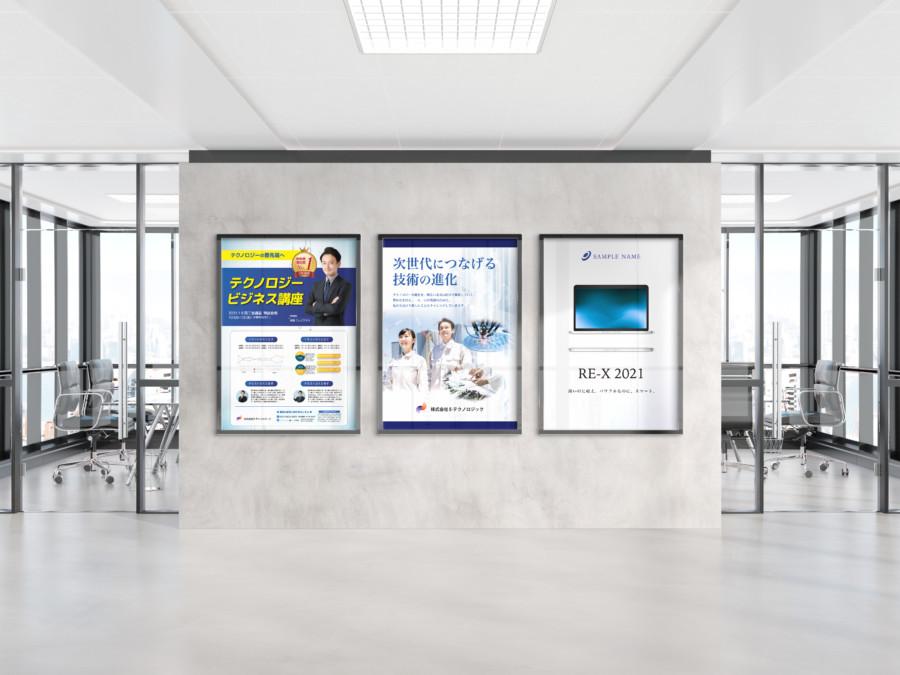 ビジネス・販促ポスターデザイン作成依頼事例