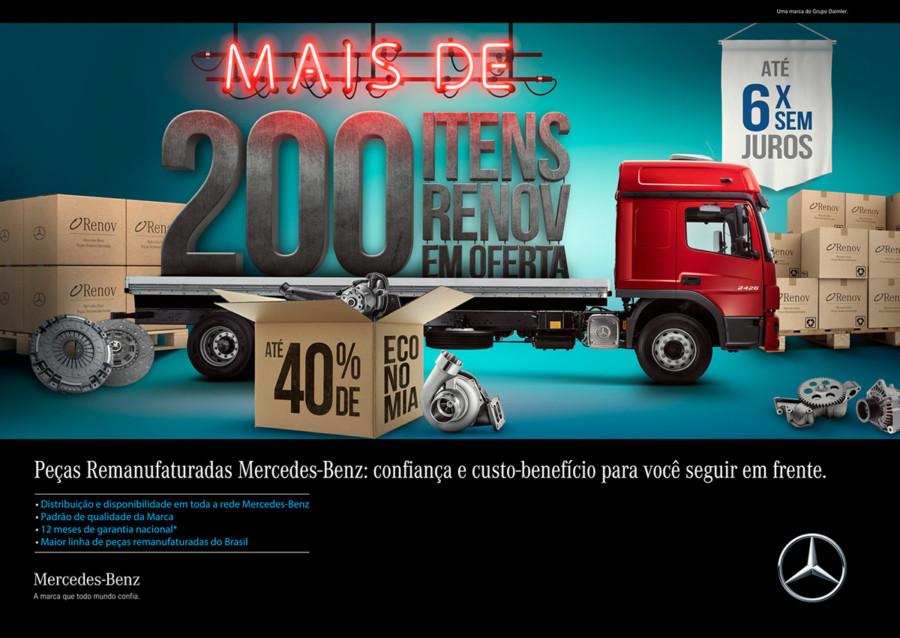 リマン事業の広告デザイン2