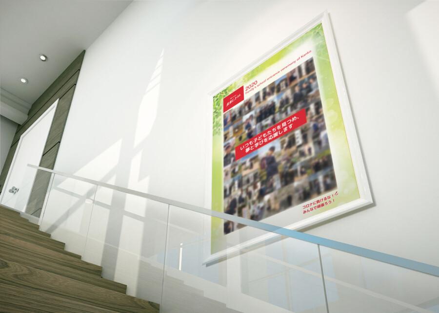 メーカーのポスターデザイン_展開イメージ