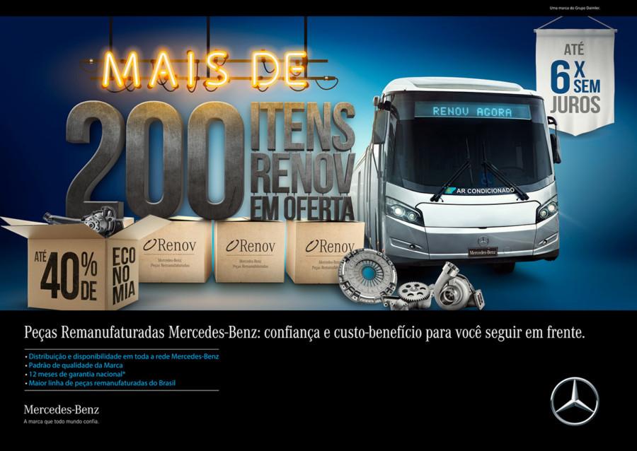 リマン事業の広告デザイン1