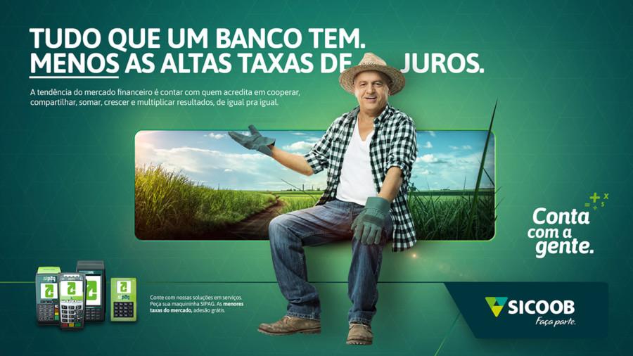 信用組合の広告デザイン2