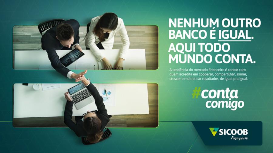 信用組合の広告デザイン3