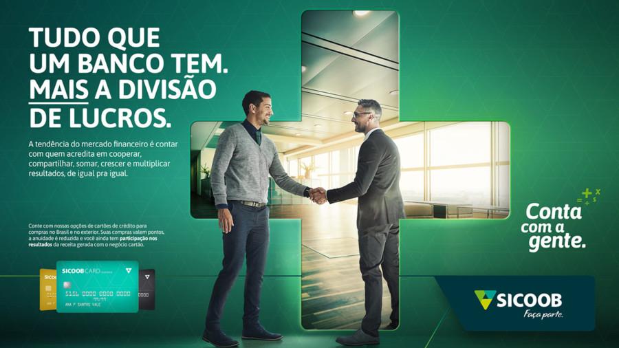 信用組合の広告デザイン1
