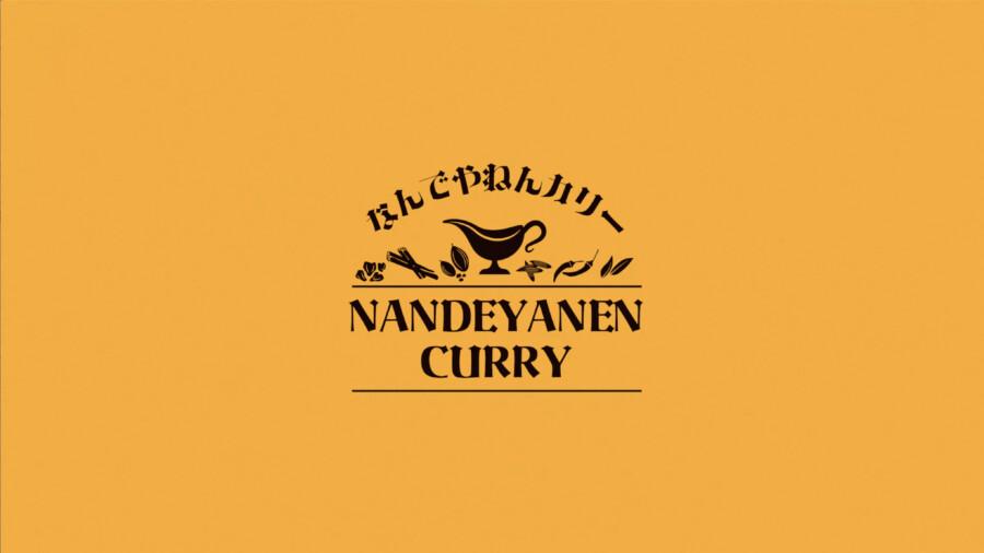 カレー店のモーションロゴ デザイン