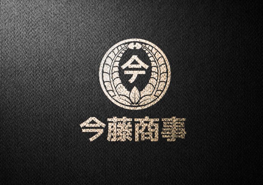 商社のロゴデザイン作成例_A_1