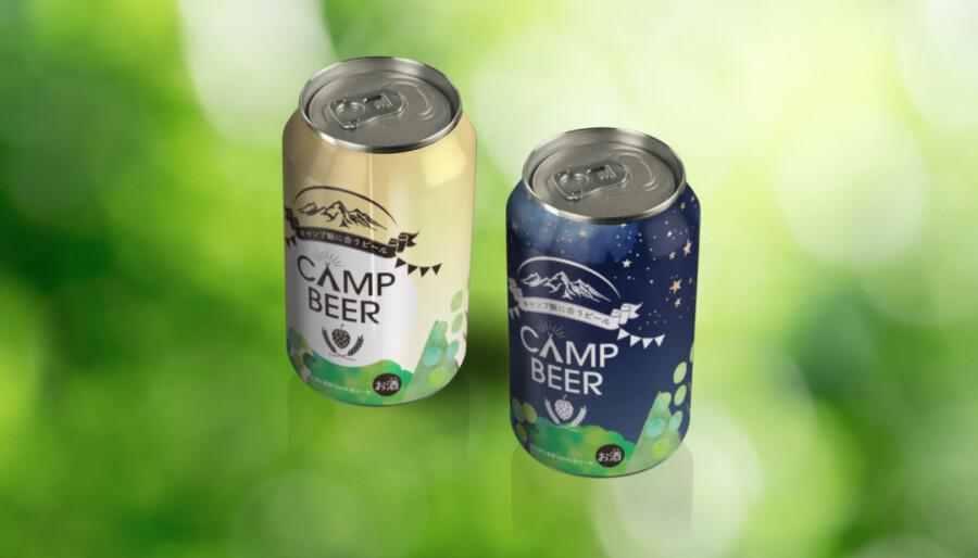 ビール缶のパッケージデザイン