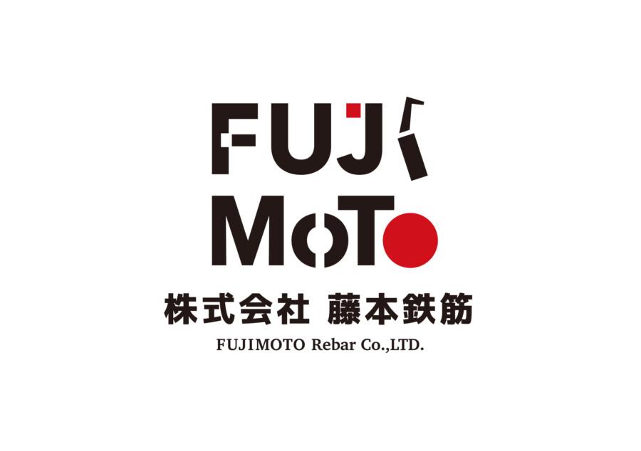 鉄筋工事会社_ロゴデザイン