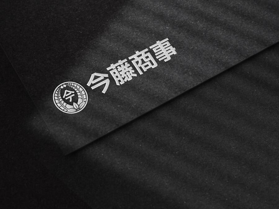 商社のロゴデザイン_B_2